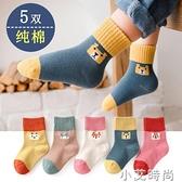 兒童襪子秋冬純棉中筒襪嬰兒襪女童1-3歲男童童襪寶寶襪子春秋季 小艾新品