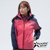 PolarStar 女 防風保暖外套 『深粉紅』 P18218 戶外│休閒│登山│露營│機能衣│可拆式帽子