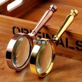 放大鏡 手持式學生用老人兒童閱讀20倍高倍高清光學非帶燈眼鏡 俏腳丫