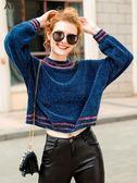 毛衣外套女韓版2018新款秋冬季短款寬鬆ins超火的上衣針織打底衫  良品鋪子