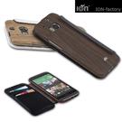 【默肯國際】ion台灣總代理 Piculet Cover-HTC One M8仿真木紋拼接皮套 海外歐美品牌
