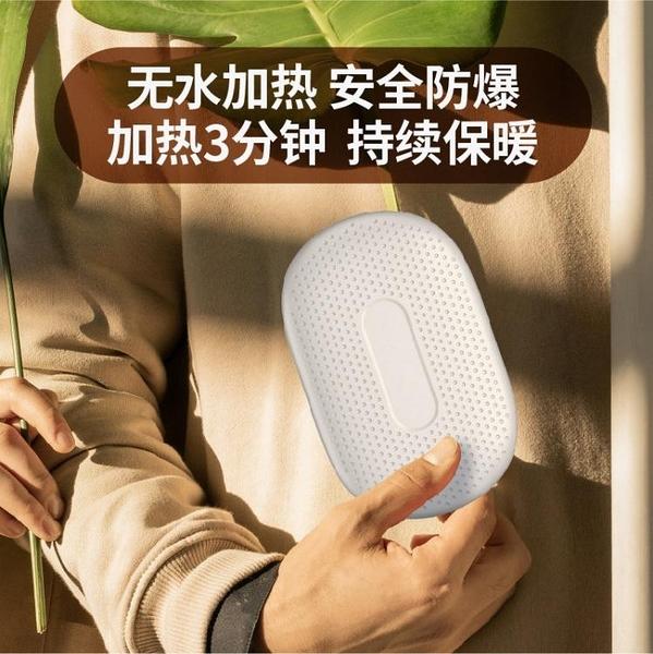 110V現貨 2020新款無水暖手寶插電無水防爆安全暖宮寶自動發熱暖被窩暖腳寶 快速出貨