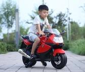 *幼之圓*最新款~超酷炫寶馬款超跑重機~電動兒童摩托車