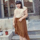 Poly Lulu 蕾絲外搭荷葉袖長版上衣套裝-咖啡【91280087】