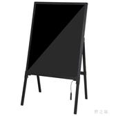 電子熒光板廣告板40 60熒光屏一體免安裝發光字店鋪用廣告留言板小黑板 qz2634【野之旅】