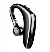 耳機 senkang 無線耳機掛耳式入耳男女通用司機開車可接聽電話華為「時尚彩紅屋」