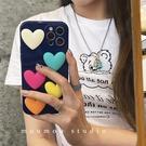 蘋果手機殼 日韓藍彩色大愛心適用蘋果11iphone13手機殼12pro max硅膠套7p/8p 生活主義