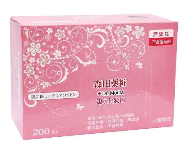 森田藥粧親水化妝棉200片~3盒/組