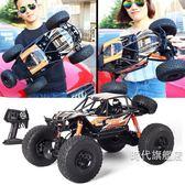 超大號電動遙控越野車 四驅高速攀爬大腳怪賽車男孩充電玩具汽車[免運]XW