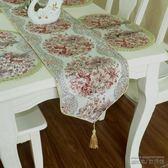 歐式奢華金絲繡花金蔥咖啡桌旗床旗桌布茶幾電視櫃桌旗