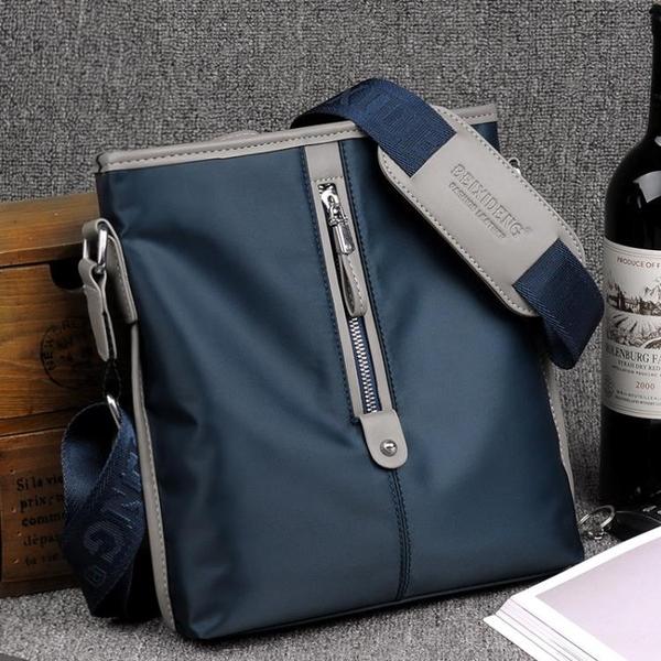 牛津布男包單肩包休閒斜挎包時尚男士包包帆布跨包潮男豎款小背包 完美計劃