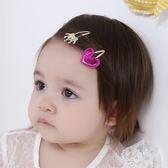 UNICO 韓版 兒童閃亮愛心+皇冠造型小髮夾(二入組)