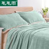 3件套1毛毯2枕巾毛毯單人珊瑚絨加厚床單法蘭絨雙人毯    居家物語