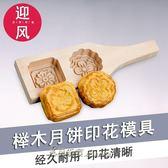 南瓜餅干年糕饅頭飯團模
