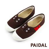 Paidal 撞色橫條不彎腰鞋娃娃鞋帆布鞋-咖啡x紅