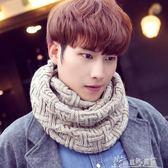 男士針織套頭圍脖圍巾 韓版秋冬季學生保暖男女情侶脖套 奇思妙想屋