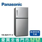 Panasonic國際650L雙門變頻冰箱NR-B651TV-S含配送+安裝【愛買】