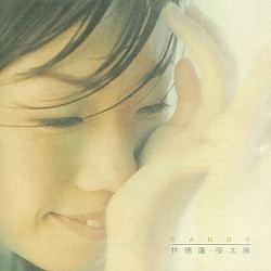 【停看聽音響唱片】【黑膠LP】林憶蓮 / 夜太黑