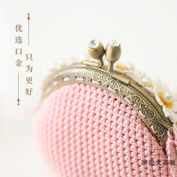 小包包diy手工制作禮物編織鉤針材料包毛線團【時尚大衣櫥】
