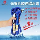 樂夏高壓洗車水槍家用便攜伸縮水管軟管刷沖壓力搶頭神器澆花工具