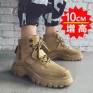 男士馬丁靴春季內增高 6cm休閒男鞋厚底8cm韓版潮靴隱形增高10厘米 快速出貨