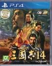 PS4遊戲 三國志 14 Sangokushi 14 中文亞版【玩樂小熊】