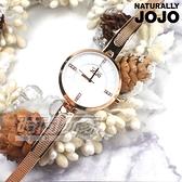 NATURALLY JOJO 晶鑽米蘭女錶 不銹鋼錶帶 纖細 手鍊 防水手錶 學生錶 玫瑰金色 JO96918-80R
