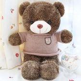 錄音小熊公仔泰迪熊毛絨大號抱抱熊兒童玩具男女孩女生日交換禮物娃娃 快速出貨