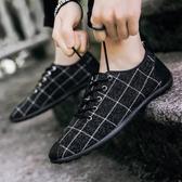 豆豆鞋男鞋透氣帆布鞋板鞋休閒鞋百搭【橘社小鎮】