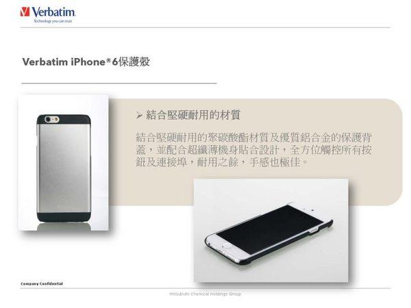 【免運費】Verbatim 威寶 iPhone 6 4.7吋 鋁合金手機保護殼(附贈9H鋼化玻璃螢幕保護貼)-灰黑色x1