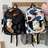 2021設計抽象插畫潮男少女雙肩包尼龍布初高中書包森系背包 極簡雜貨