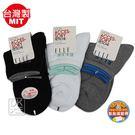 ELLE 運動短襪 ~DK襪子毛巾大王...