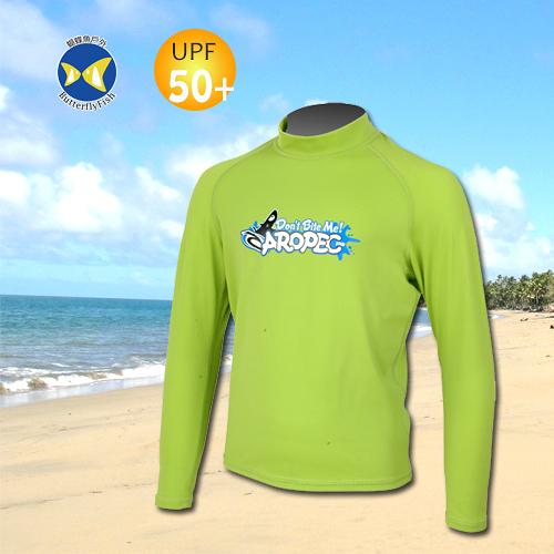 台灣製 Aropec UPF50+ 兒童長袖 水母衣 驚奇檸檬綠 防曬衣SS-51C