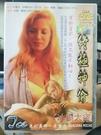 挖寶二手片-0B04-066-正版DVD-電影【終極神偷】-亞利桑那 米雪兒(直購價)