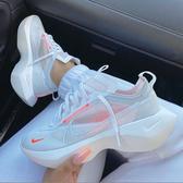 【折後$3080再送襪】NIKE Vista Lite 女鞋 運動 休閒 老爹 潮流 厚底 透明 網美 穿搭 白橘 CI0905-100