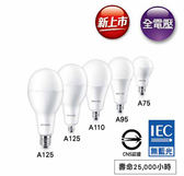 【燈王的店】飛利浦 LED 高亮度 E27 45W燈泡 白光 全電壓 ☆ LED-E27-45WD-PH