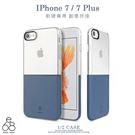 E68精品館 Baseus 倍思 拼接 PU 仿皮革 Apple iPhone 7 Plus 手機殼 透明殼 膠囊 軟殼 保護殼 保護套