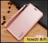 【萌萌噠】三星 Note20 Note20 Ultra 韓曼真皮側翻皮套 全包軟邊防摔 矽膠軟殼 插卡掛繩 手機套