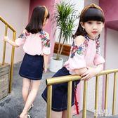 童裝女童套裝夏裝韓版時尚洋氣薄款短袖兒童套裝中大童 aj9188『紅袖伊人』