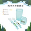 台灣製 三色可選 嬰幼兒環保無毒矽膠湯匙組 易晉