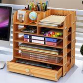 文件筐辦公桌面收納盒文件書本雜物整理歸納多層抽屜置物架書立架igo     琉璃美衣
