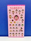 【震撼精品百貨】CHIBI MARUKO CHAN_櫻桃小丸子~小丸子貼紙-粉#57343