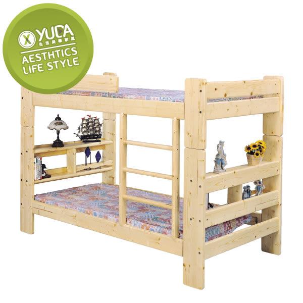 【YUDA】學生專案 松木 實木 單人 雙層 床架/床底/床檯 J8S 63-4