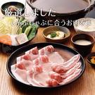 【優惠組】國產嚴選雪花豬火鍋肉片12盒組(200公克/1盒)