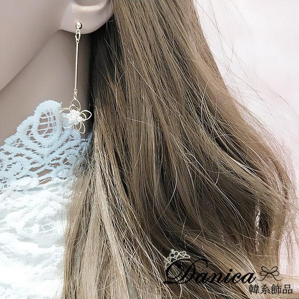 現貨 韓國氣質獨特金屬感立體簍空花朵珍珠垂墜耳環 夾式耳環 S93342 批發價 Danica 韓系飾品