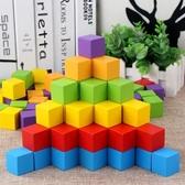 兒童積木正方體積木數學教具木制立方形小方塊拼搭積木益智玩具【快速出貨八折下殺】
