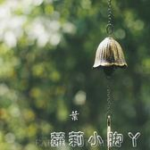 風鈴日本巖手南部鑄鐵楓葉復古日式和風寺廟掛飾生日禮物 全館免運
