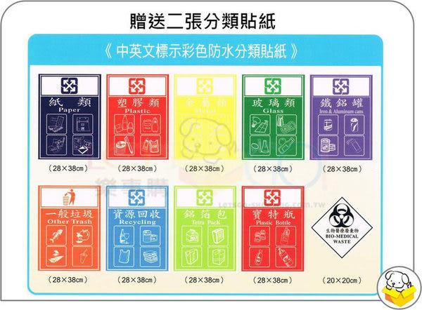 (預訂品)台灣頂級厚304#不鏽鋼二分類清潔箱 YP308-B8P (附塑膠內桶)☆限量破盤下殺47折☆