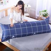 雙人枕套長枕套