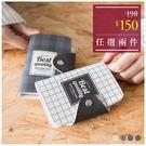 卡片夾-簡約經典造型名片夾/卡片夾-共4色-(特價品)-A07070072-天藍小舖